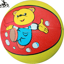 size 2 kids small rubber basketball