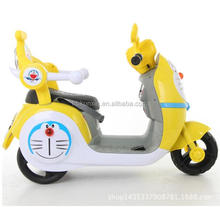 Children ride on motorbike with FACTORY price of smart car/motorcycle