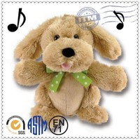 New design Children gifts light brown small dog plush toys
