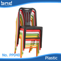 high back plastic dining arm chair for dining room