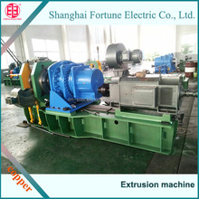 continuous copper wire small aluminum extrusion machine