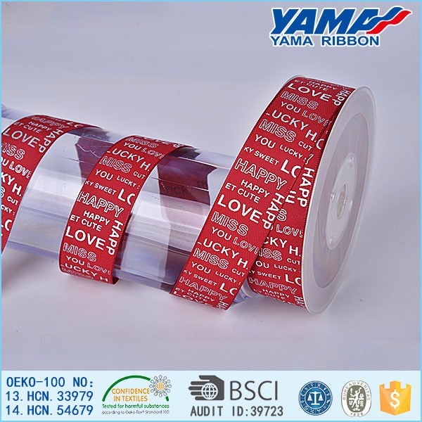 100% polyester custom logo printed satin ribbon suppliers with any logo