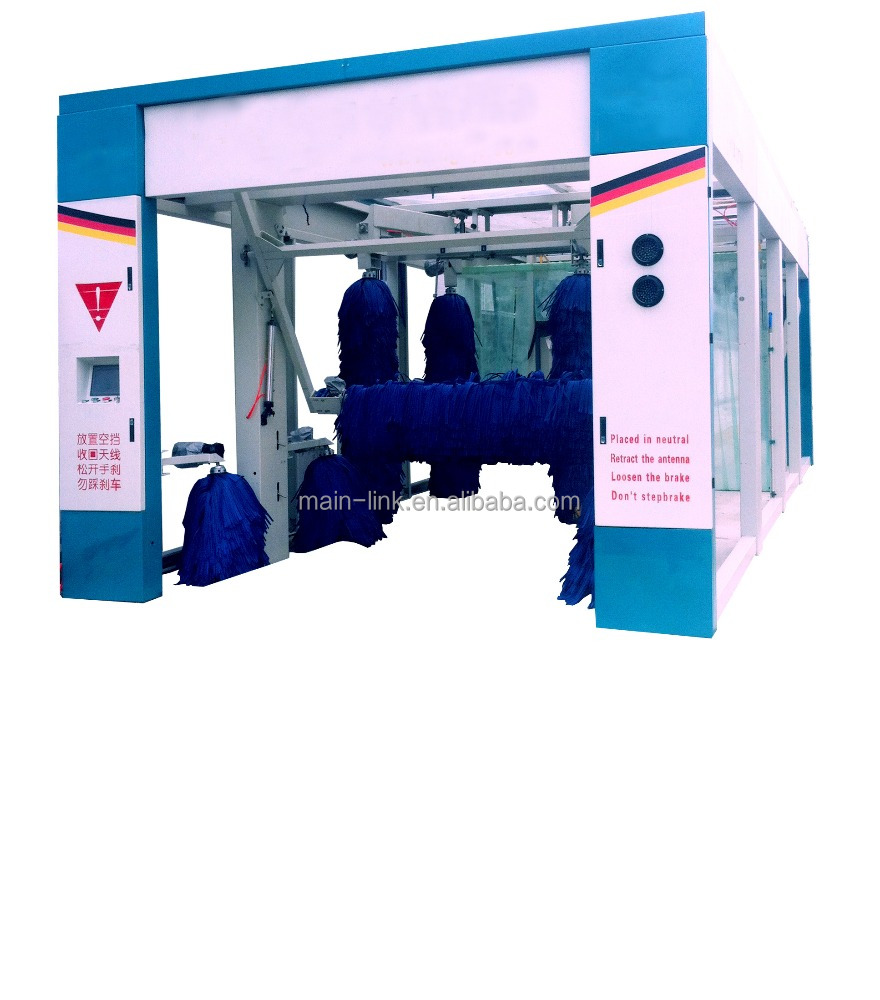 automatic tunnel car wash machine system