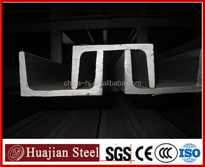 U Channel 3 inch Steel Channels