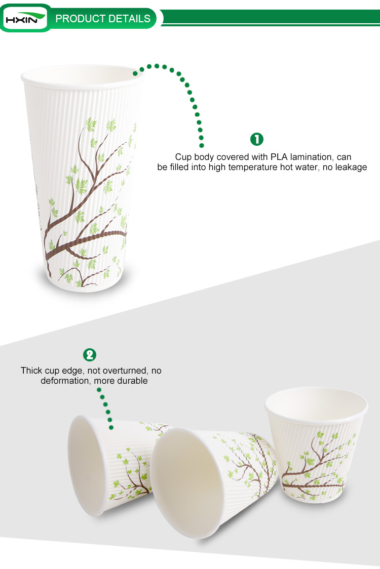 ripple wall disposable coffee paper cups with lids