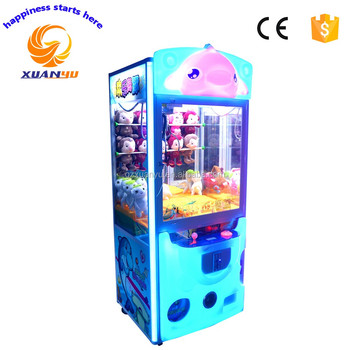 2017 hot sale cheap arcade claw crane game machine toy claw vending machines for kids