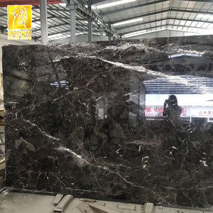 Chinese Brown Natural Marble Indoor wall tiles flooring tiles