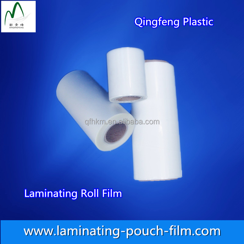 Plastic Standard Lamination Film Roll from Yixing