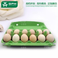 High quality low price molded paper egg packaging for chicken eggs
