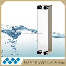 Stainless steel Brazed plate heat exchanger