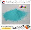 Colorful anticorrosion pipeline Epoxy powder coating