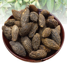 2152 Ganlan Wholesale Factory 100% Natural Dried Olive Fruit