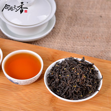 osmanthus flavored red <strong>tea</strong> black <strong>tea</strong>