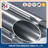 /product-detail/china-polished-304-stainless-steel-pipe-price-358771335.html