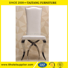 Best Quality Discount Hotel stacking Stainless Steel Banquet Chair