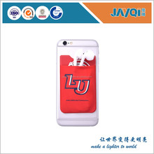 china wholesale mobile phone adhesive silicon bank card holder