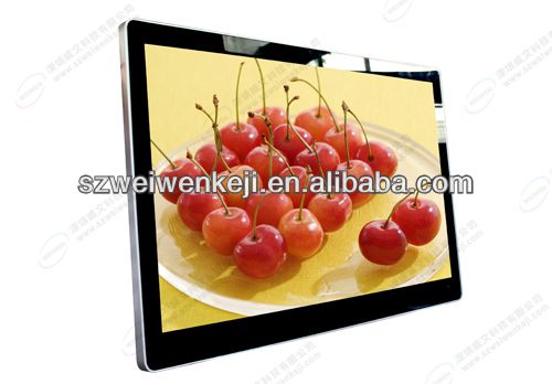 Hot! 42inch android tablet wifi network lcd screen wall mounted key box digital media player full hd