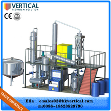 Easy operation reback color used engine oil filtration machine