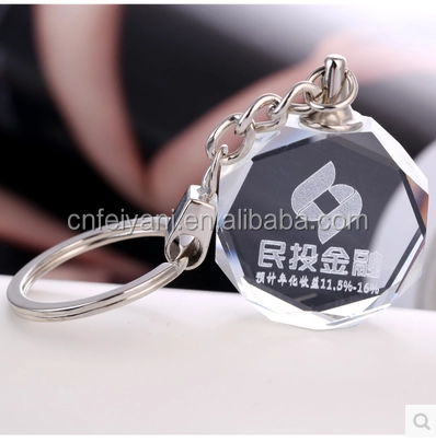 Souvenir gift 3d laser engraving crystal keychain