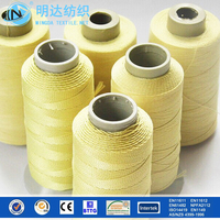 Shantou whosesale industrial high strength sewing thread , cut resistant para- aramid sewing thread