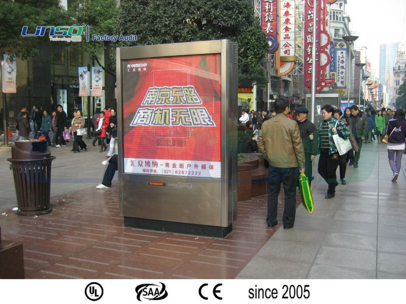 Shanghai P10 Outdoor Full-colour Walking Street Advertising China LED Display Screen