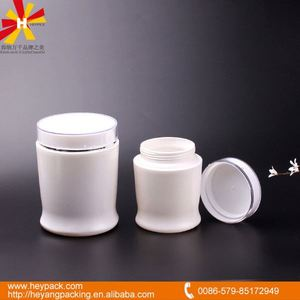 all kinds of simple round black plastic cream jar for wholesale