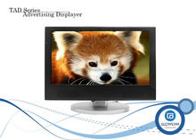 18 inch tft lcd screen,1080P full hd indoor Remote , lift digital signage advertising
