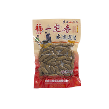 Chinese healthy delicious boiled peanuts snack for sale