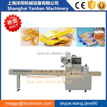 High quality pillow type biscuit cookie cakes bread packing machine