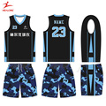 Free Design Free Print Sample Custom Dye Sublimation Basketball Jersey