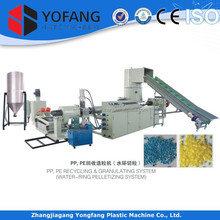 pp/pe film water-ring pelleting line/waste plastic granules making machine