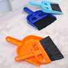 /product-detail/useful-mini-anti-dust-brush-set-soft-bristle-bed-sofa-dusting-cleaning-brush-60709669883.html