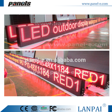 LANPAI P10 outdoor advertising led display,electronic information board, led display control software 10mm led dislay