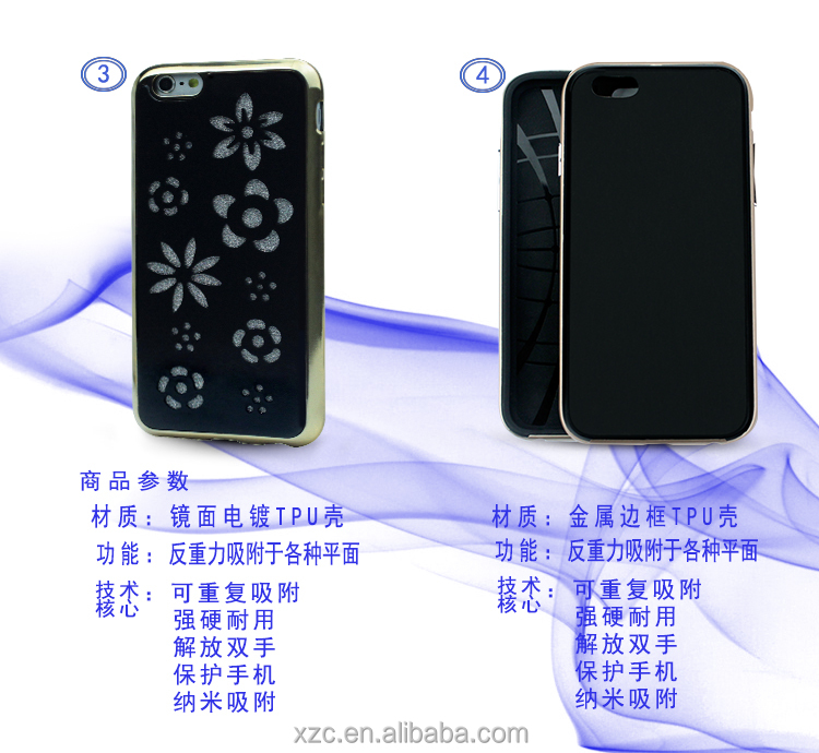 competitive price Nano adsorption suction Case Anti-Gravity Cell phone sticky case for iphone