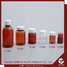 200ml 120ml 80ml 50ml 30ml 20ml PET brown transparent Plastic bottles Pharmaceutical packaging