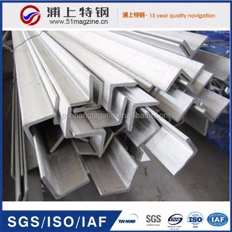 unit weight steel angles flat steel bar SS400 hot dip galvanized angle steel bar