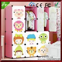 Home Storage Boxes Shoe Toys Organizer Unit Closet Wardrobe Shelves Plastic box