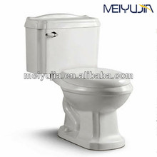 Ceramic design bathroom sanitary wares squat toilet with flush square seat