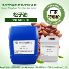 100% Natural Pine nuts oil with cheap price Manufacturers Wholsesale