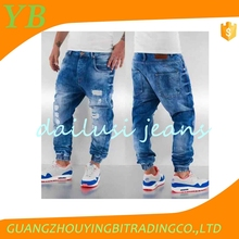 Latest urban style design men jeans, fancy scratch denim jeans