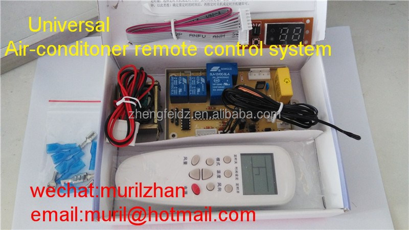 GY-709 control panel set Air conditioning remote control system Universal power Transformer Insert and Sheath Instruction book