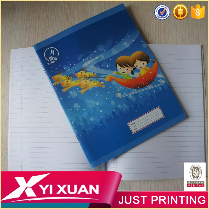 school exercise notebook children's book printing