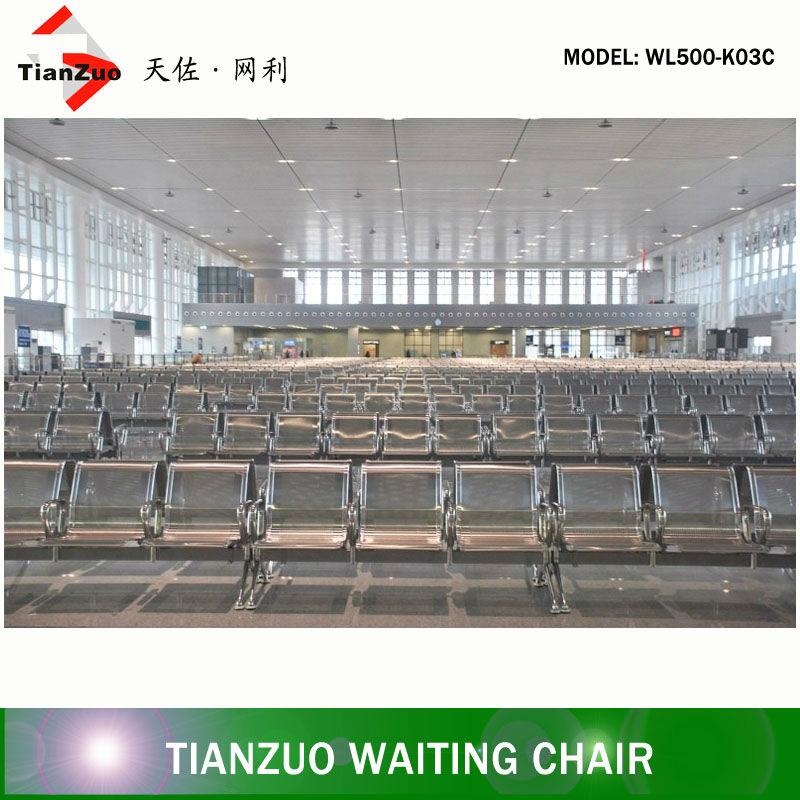 Stainless Steel Airport Passenger Waiting Bench WL500-K03C