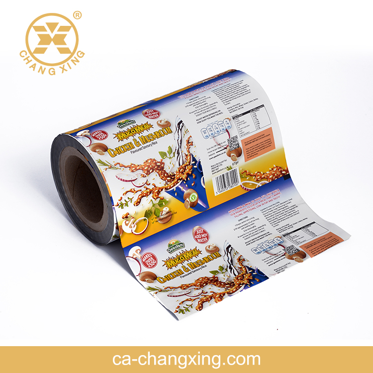 Plastic laminated film rolls for dried fruit chips bags/automatic packing films for banana/mango/apple chip bags