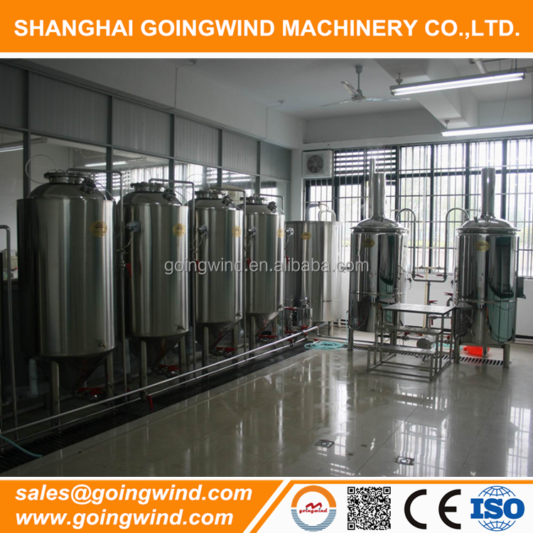 100l 200l micro brewery plant 100 l 200 500 liter hotel beer brewing equipment cheap price for sale