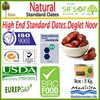 "Natural Standard Dates. High Quality Dates ""Deglet Noor"" Category. Standard Dates Fruit 5 Kg (11 Lbs)"