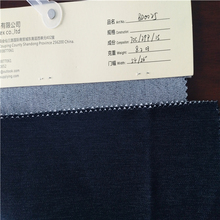 Best poly cotton stretch 8.2 oz denim fabric for jeans prices