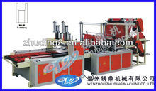 Automatic four-line bottom sealing bag making machine