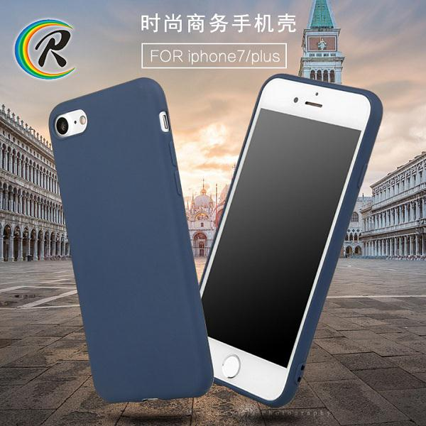 Alibaba China for iPhone7 matte tpu case importers for iPhone7 matte Soft TPU Case
