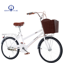 Supply 20 inch women bicycle city single bike custom-made sharing bicycle retro lady adult bike